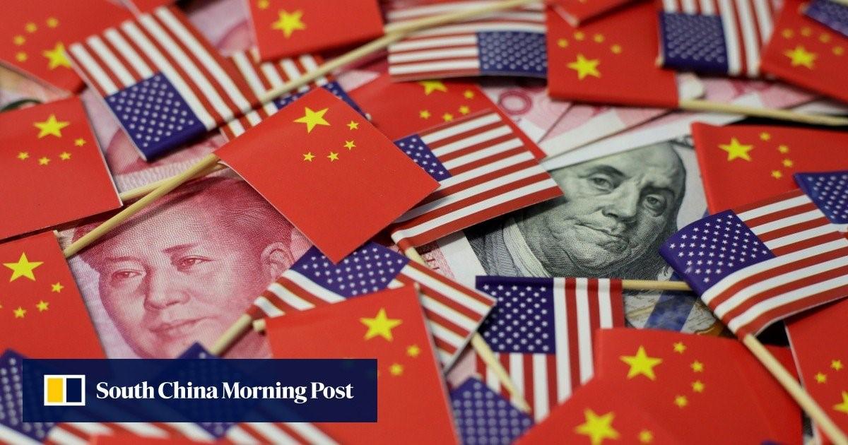 بانک مرکزی چین