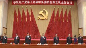امنیت ملی چین