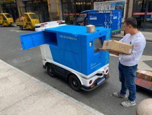 روبات خودرو Xiao G