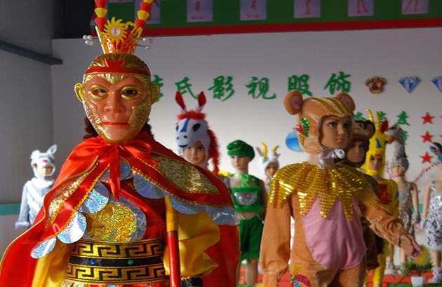 تجارت الکرونیک در چین