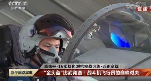 جنگنده چینی J-16