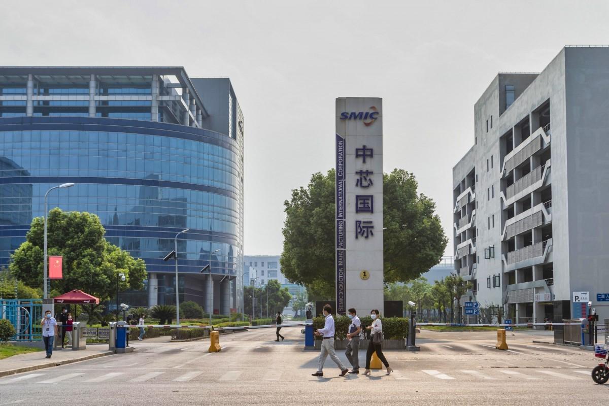 صنعت نیمه رسانا چین