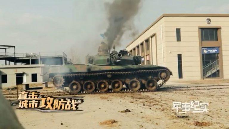 تانک های چینی