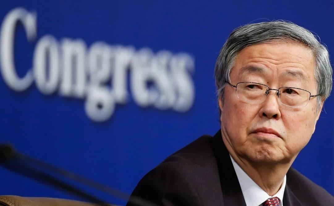 رئیس سابق بانک مرکزی چین