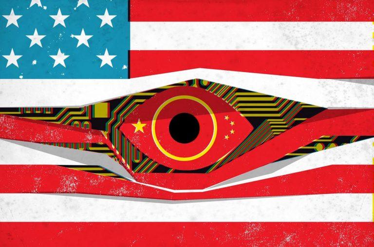 سرویس امنیتی چین