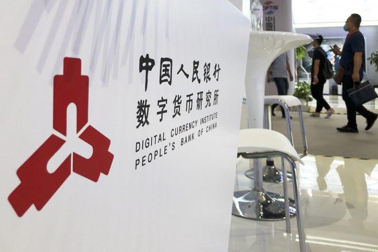 ارز دیجیتال چین