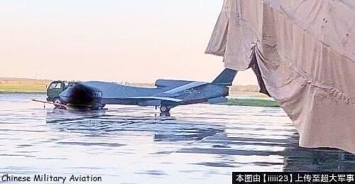 پهپاد جدید چین