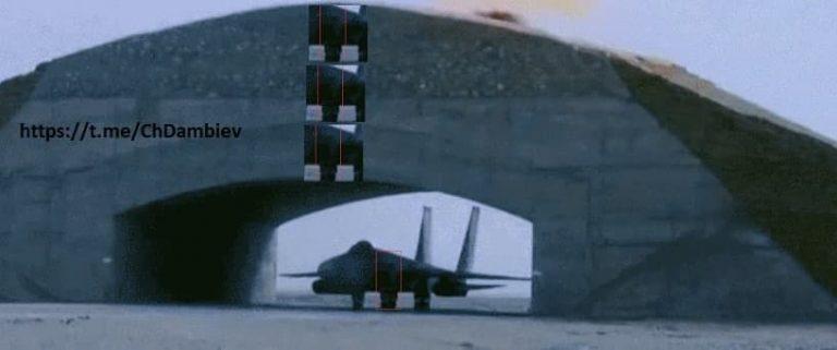 موشک سنگرشکن
