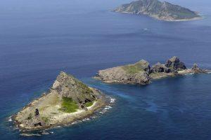 جزایر غیرمسکونی سنکاکو