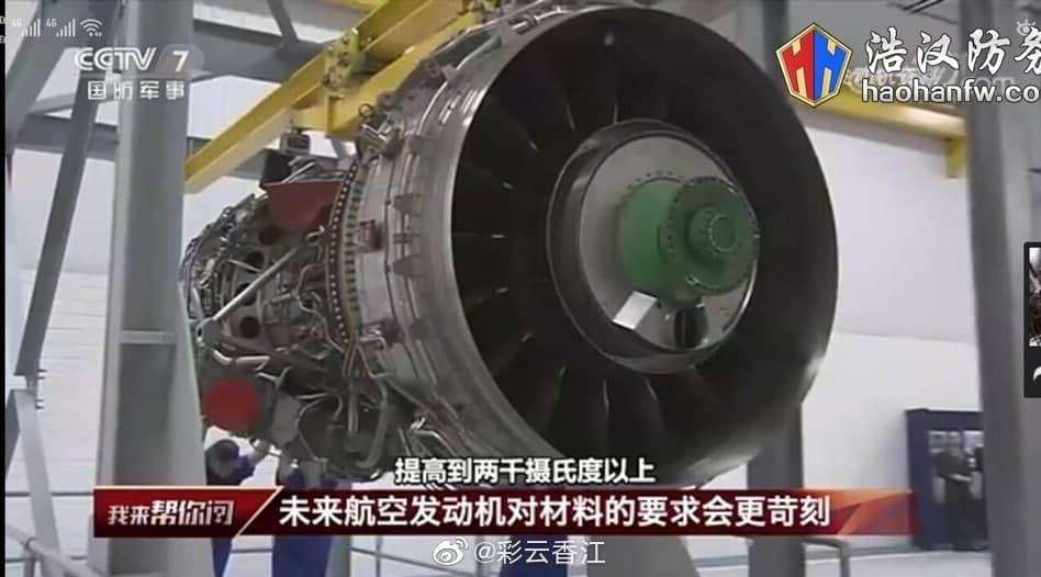 موتور بومی سری WS-10C