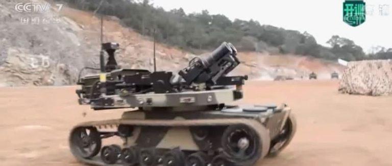 ربات مسلح در نیروی زمینی ارتش چین