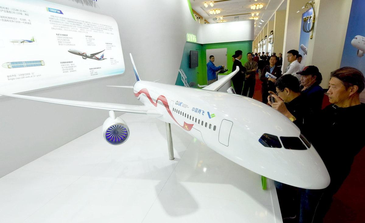 هواپیماهای پهنپیکر مشترک چین روسیه
