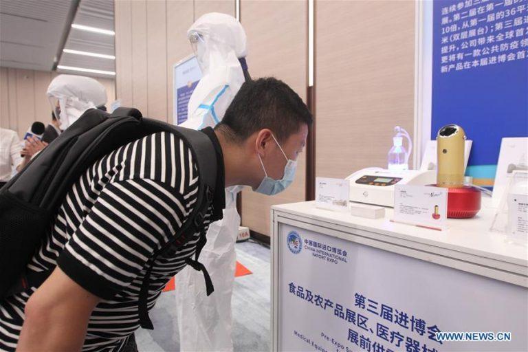 صنعت تجهیزات پزشکی چین