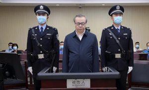 آژانس عالی مبارزه با فساد حزب کمونیست چین
