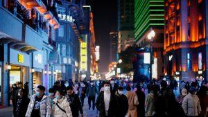 سرمایهگذاری در چین