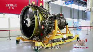 تولید موتور جدید هواپیما در چین