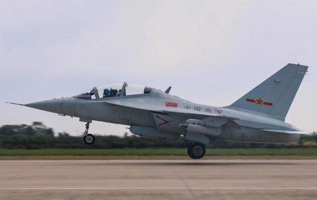 هواپیمای آموزشی JL-10