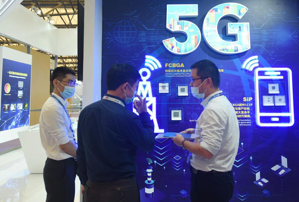 فناوری نیمه هادی چین