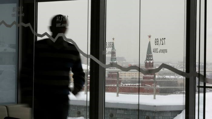 بورس روسیه سرمایهگذاران چینی