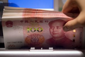سهم یوآن از مبادلات ارزی جهان