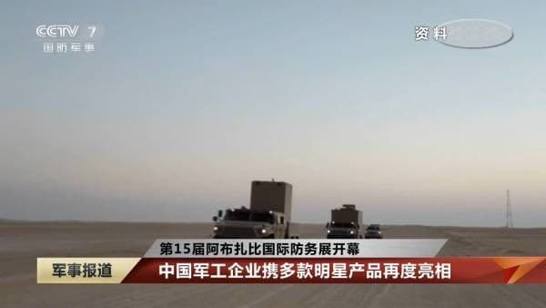 موشک انداز CM-501G چینی