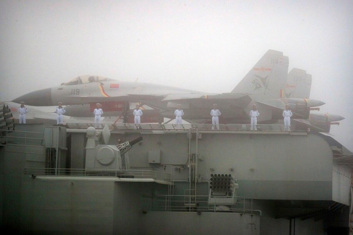 نیروی دریایی و هوایی چین