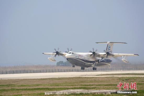 هواپیمای آب نشین AG600 ساخت چین