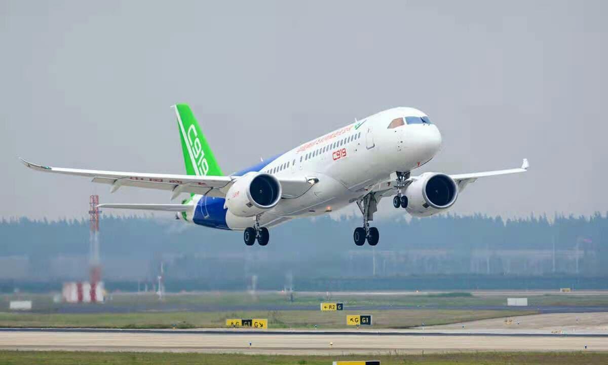 هواپیمای مسافربری چینی C919