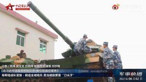 سپاه تفنگداران دریایی چین