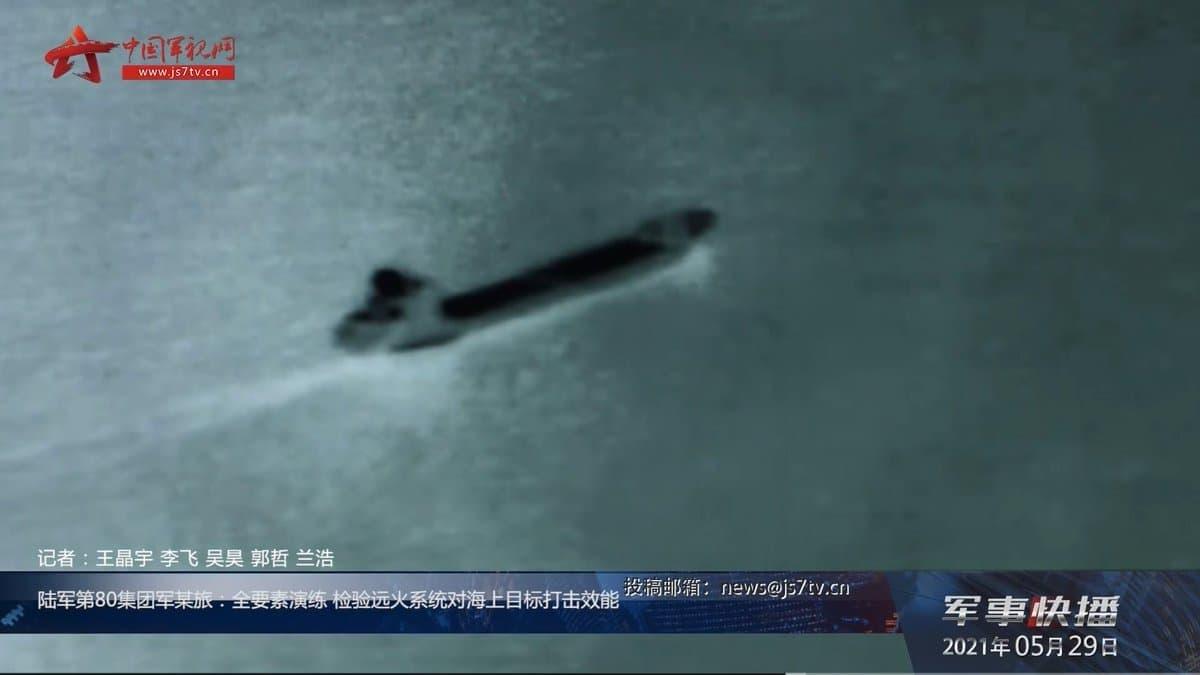 تمرین ضدکشتی با راکت انداز چینی